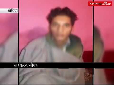 Xxx Mp4 Lashkar E Taiba Released Video In Which He Caught Sex Racket In J K 3gp Sex