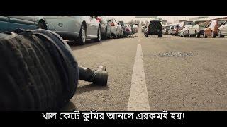 Sicario (2015) Trailer with Bangla Subtitle - Symon Alex