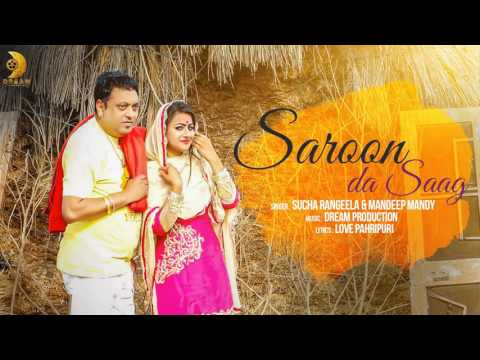 Xxx Mp4 Saroon Da Saag Sucha Rangeela Amp Mandeep Mandy Full Audio Latest Punjabi Songs 2017 3gp Sex