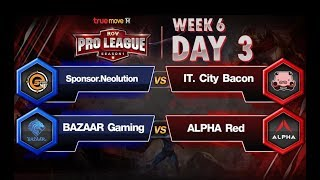 RoV Pro League Presented by TrueMove H : Week 6 Day 3