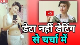 Famous Musician से Dating की वजह से Airtel 4G girl Sasha chettri फिर सुर्खियों में