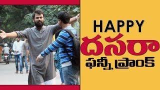 HAPPY DASARA Prank in Telugu | Pranks in Hyderabad 2018 | FunPataka