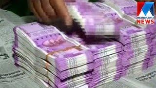 2.5 Lakhs Pipe money seized in Malappuram   Manorama News
