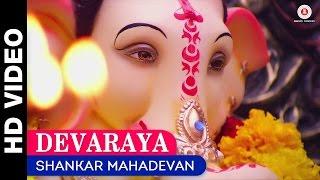 Devaraya | Dhol Taashe | Shankar Mahadevan | Abhijeet Khandkekar, Hrishitaa Bhatt & Jitendra Joshi