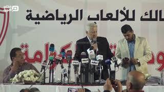 مصر العربية | مرتضى منصور يعرض صور توقيع عبدالله السعيد للزمالك
