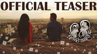 Aa Eradu Varshagalu | Official Teaser | Renuk Mathad, Ameeta kulal | Madhusudan