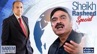 Sheikh Rasheed Exclusive   Nadeem Malik Live   SAMAA TV   24 May 2017