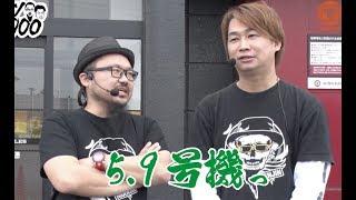 全ツ8000#13【パチスロ 黄門ちゃまV】髭原人&電飾鼻男[でちゃう!]