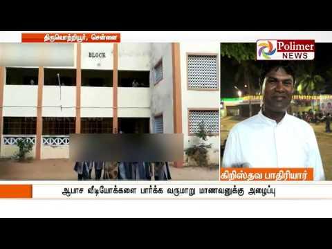 Xxx Mp4 Chennai Priests Tortures A School Boy For Homosex Polimer News 3gp Sex
