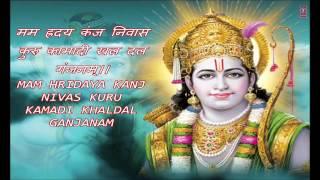 Shri Ram Stuti with Lyrics..Shri Ram Chandra Kripalu Bhajuman By Nitin Mukesh I Kalyug Aur Ramayan