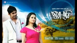 Bangla movie chaya chobi song #1