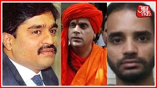 Dawood Ibrahim's Plot To Kill Man Who Bought And Burned His Car Revealed