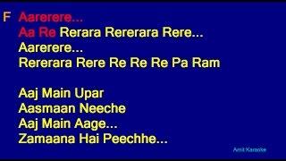 Aaj Main Upar - Kavita Krishnamurthy Kumar Sanu Duet Hindi Full Karaoke with Lyrics