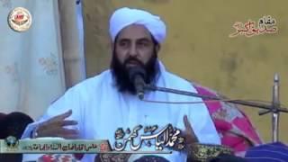 molana ilyas ghumman sahib Mozu Hazrat Abu Bakar Siddiq R T A
