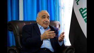ايران تعرقل التشكيل الوزاري العراقي الجديد