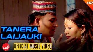 New Nepali Lok Dohori 2073/2016 || Tanera Laijau Ki - Ramji Khand & Sarita Saru Magar | Hamal Music