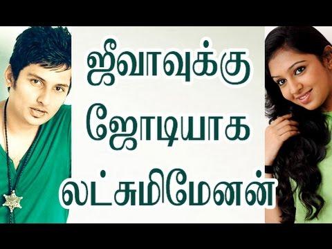 Actress Lakshmi Menon Romance with Jiva