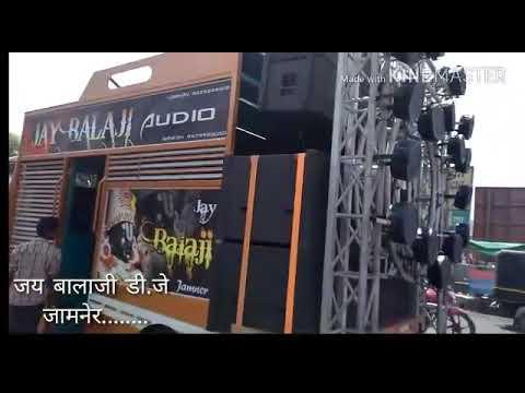 Xxx Mp4 Jay Balaji DJ Jamner 3gp Sex