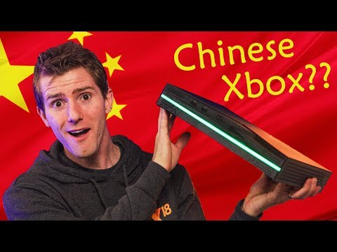 We GOT the Chinese Game Console