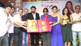 Music Launch of Khoya Hun Main | SINGLES TOP CHART- EPISODE 12 |