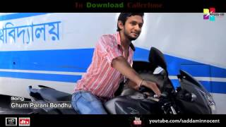 images Bangladesh Album Sad Song