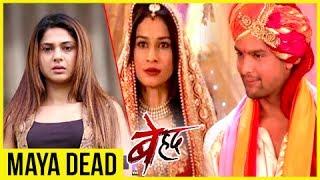 MAYA Commits SUICIDE | ARJUN Gets Engaged To SAANJH | Beyhadh - बेहद