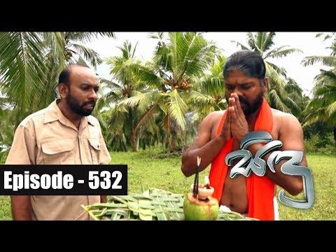 Xxx Mp4 Sidu Episode 532 21st August 2018 3gp Sex