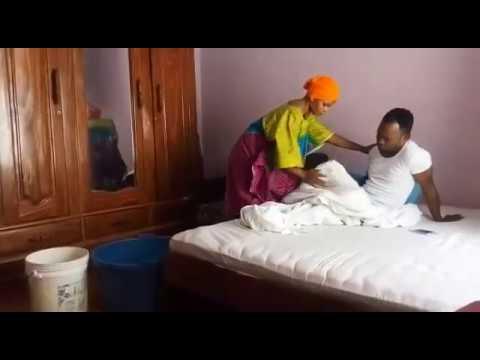 raha ya Mchepuko wa kitanga