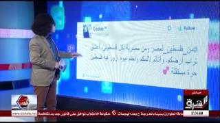 هاشتاق #من_فلسطين_لمصر الذي اطلقه #SMCPAL