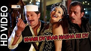Pashto New Songs 2017 - Khair Dy Yaar Nasha Ke Dy - Jahangir Khan | Arbaz Khan | Sidra Noor |Ilzaam