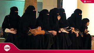 ٧٠٠ ألف سعودية متزوجة من أجنبي يبحثن عن مخرج للأستقرار والأمان الأسري  - الوطن اليوم