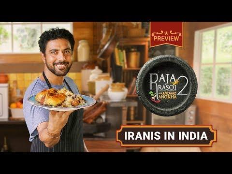 Xxx Mp4 Irani 39 S In India Raja Rasoi Aur Andaaz Anokha Season 2 Episode 8 Ranveer Brar Preview 3gp Sex