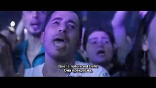 Mylène Farmer - Timeless 2013 Le Film (sous-titres français et russes) /субтитры(subtitles)/