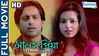 Manush Priya (HD) - Superhit Bengali Movie | Anubhav | Arpita| Mihir Das | Bijay Mohanty |Mina Ketan