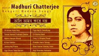 Best Of Madhuri Chatterjee | Hit Bengali Modern Songs | Salil Chowdhury | Nachiketa