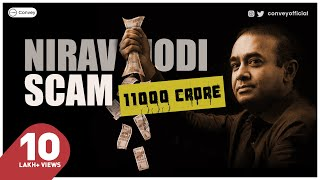Nirav Modi Scam explained (एकदम आसान भाषा में ) | PNB Fraud case study in Hindi