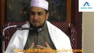 মে'রাজের রাত্রে নবী সঃ এর স্বচক্ষে দেখা আশ্চর্য ঘটনা সমূহ |Bangla New Waz Hafiz Mawlana Enamul Hoque