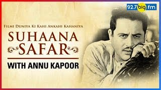 When 'Baaz' Left Guru Dutt Broke | Suhaana Safar with Annu Kapoor