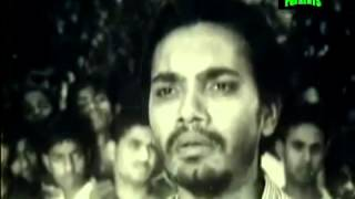 old bangla song Tumi Ki Dekhecho Kovhu   YouTube