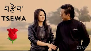 new tibetan song