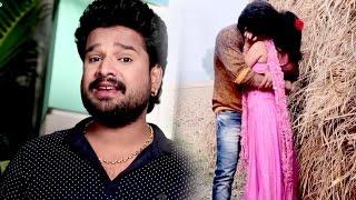 भईया मार दिही गोली - Marata Line Re - Ritesh Pandey - Bhojpuri Hot Songs 2017 new