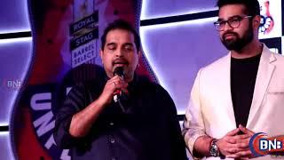 Shankar Mahadevan, Amaal & Armaan Malli For MTV Unplugged Press Conference