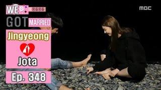 [We got Married4] 우리 결혼했어요 - Jota ♥ Jingyeong's loving act! 20161119