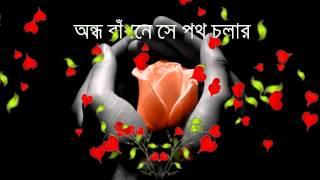 Jhora Pata Ure Jai by Habib Ft Nancy song with bangla lyrics - ঝড়া পাতা উড়ে যায়