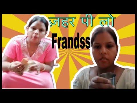 Xxx Mp4 Chai Pilo Friends Subah Ho Gyi Roasted Renu Bhati 3gp Sex
