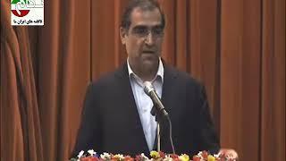 پاسخ های صریح وزیر بهداشت به انتقادات