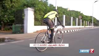 Chennai Triathlete Bags 2nd Place In PBP Cycle Rally At Paris | Tamil Nadu | News7 Tamil |