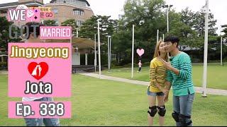 [We got Married4] 우리 결혼했어요 - Jota ♥ Jingyeong's kiss mission 20160910