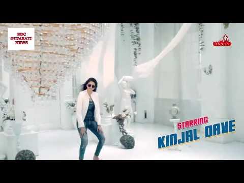 Xxx Mp4 Khava Mate Pizza Kijal Dave New Song 2018 3gp Sex