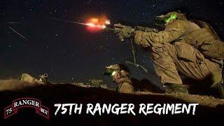 U.S. Army Rangers l 75th Ranger Regiment